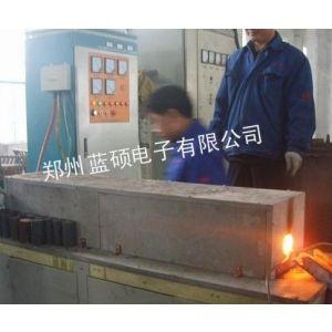 供应我公司生产超音频感应加热设备,中频透热锻造设备,高频炉,高频淬火设备等,质优价廉。