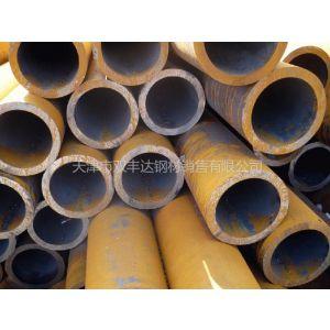 供应薄壁钢管的区别在于钢管 壁的厚度