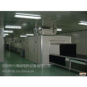 供应深圳工业隧道烤箱|深圳红外隧道炉|深圳隧道式烘箱|深圳订做