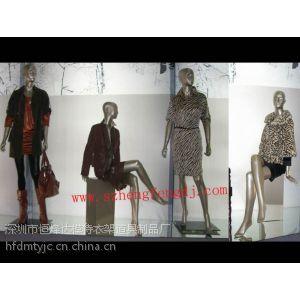 供应专业订做服装模特、服装模特道具工厂