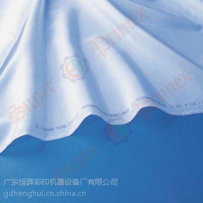 供应法国T3网纱,恒晖代理网纱,国际进口网纱,世界前三网纱生产,120T网纱,网纱生产商,黄色网纱