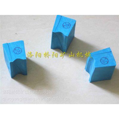 桥阳矿山供应聚氯乙烯天轮衬块,PVC衬块,价格,天轮衬块厂家