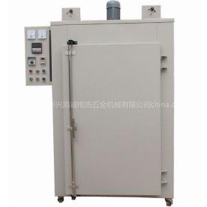 供应工业烘箱,工业烤箱,深圳烤箱
