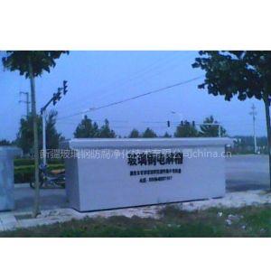 供应新疆内蒙古宁夏甘肃青海西藏玻璃钢电解槽