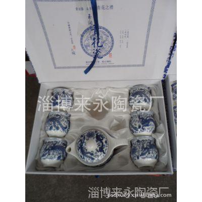 【专业生产】中国红唐装茶具 促销礼品茶具 青花瓷茶具 陶瓷茶具