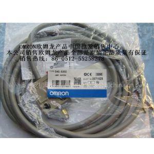 供应欧姆龙OMRON D4C-3202 行程开关