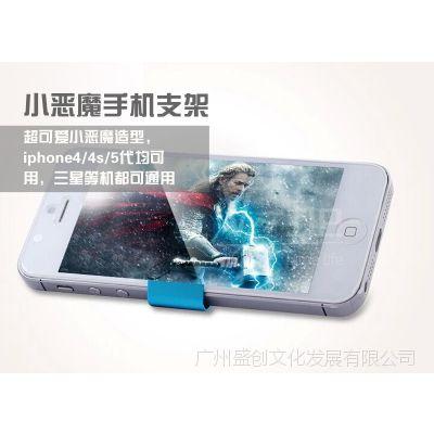 2015年义乌地摊热卖新款手机支架创意 金属片便携手机座 iphone手机配件