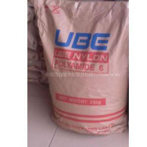 供应尼龙PA6树脂↑PA6塑料原料↑1030B吸水率↑1030B密度