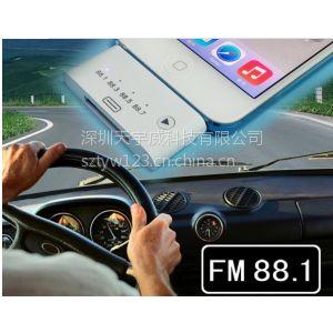 供应iphone5 5S 5C转接头|苹果音频转接头|音频转接头FM发射器|彩色音频转接头|多功能转接头