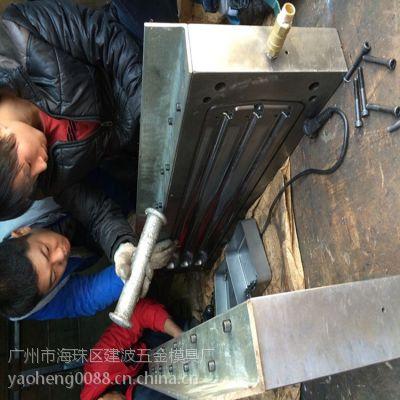 广州厂家供应棒球五金模具 模具 注塑模