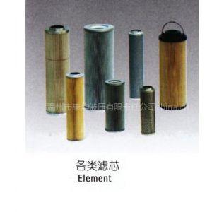 供应各类滤芯-过滤器滤芯-液压滤芯