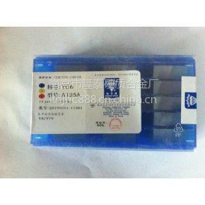 供应焊接车刀刀片 硬质合金刀头YT15 A106 A125 A125A A130 YT14 YT5刀粒