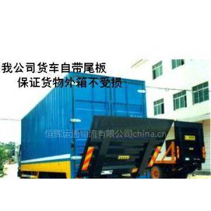 供应石狮到香港货运,石狮到香港物流