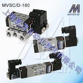 供应MINDMAN台湾金器电磁阀/大量现货供应*低价销售 MVSB-180-4E1