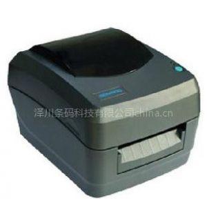 北洋 BTP-L42 经济型 热敏/热转印 桌面型 条码打印机 标签机