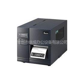 供应南京条码打印机经销商