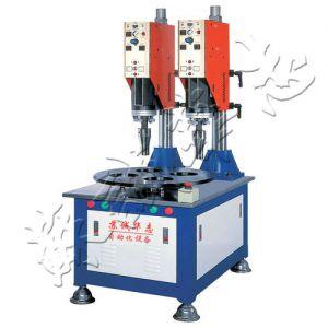 供应转盘式超声波焊接机,超声波焊接机,塑料焊接机