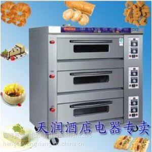 供应厨宝三层六盘电烤箱KA-30 厨宝电烤箱