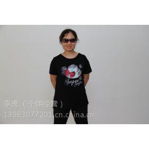 供应2014跑江湖摆地摊展销会产品莫代尔男女式T桖 睡衣 九分裤
