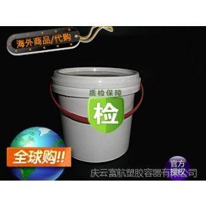 供应1公斤塑料桶