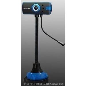 供应蓝鸟997 带麦克风的 USB电脑视频摄像头