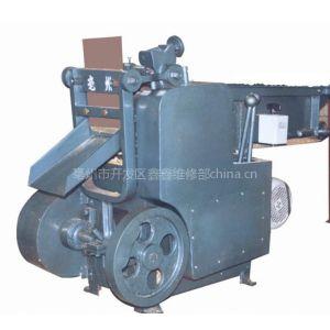 供应QYJ-200/150型多功能剁药机