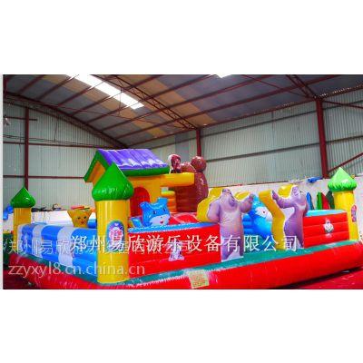 供应儿童小型充气城堡乐园/幼儿园充气玩具