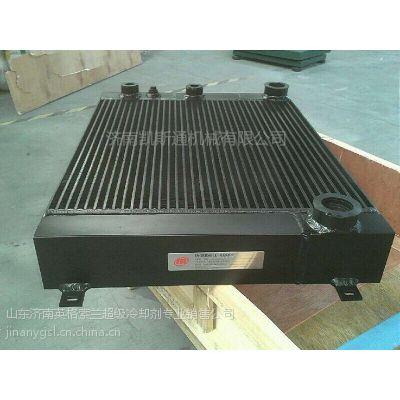 供应英格索兰冷却器22983191