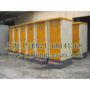 供应无锡移动厕所租赁|苏州移动厕所租赁|南通移动厕所租赁