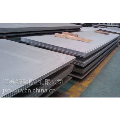 上海825不锈钢板价格,无锡840不锈钢板价格。广东890不锈钢板价格