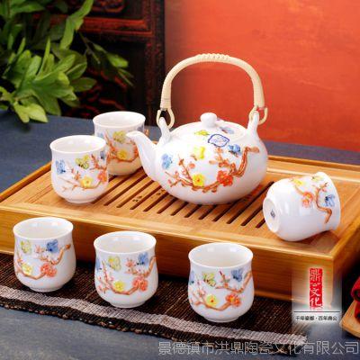 火爆促销 7头釉上彩大提梁壶陶瓷茶具套装 浮雕梅花 茶具批发