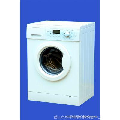 包邮 现在市场上滚筒洗衣机什么牌子的好