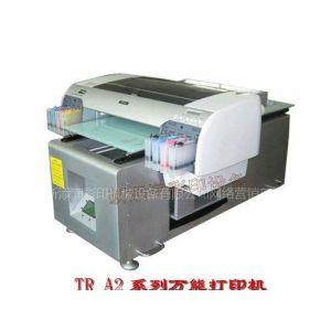 供应转印纸/万能打印机/皮革印花设备
