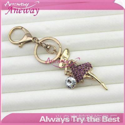 扣饰品 金属钥匙扣批发 钥匙配饰 合金水钻穿裙子女孩钥匙扣