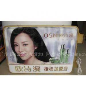 供应双面方形空白吸塑灯箱 亚克力横式壁挂广告型材丝印灯箱 50X60CM