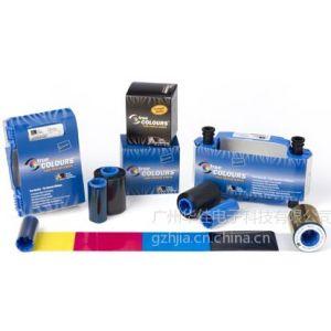 供应ZEBRA斑马P330I证卡打印机彩色色带价格