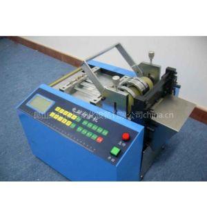 供应切管机 套管切管机 套管切割机 热缩管切割机 电脑式万能套管切割机