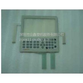 供应日精注塑机触摸屏 NC9000F,NC21,NC9300触摸板