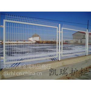 供应大连凯瑞供应大连生态园护栏|大连农业围栏|大连养殖护栏