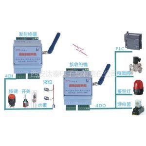 供应工业无线开关测控 无线开关设备 无线液位器