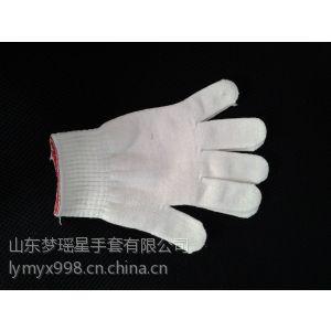 供应山东梦瑶星手套有限公司是临沂的劳保手套制造商