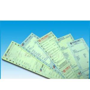 供应移动公司话费单,ATM卷纸