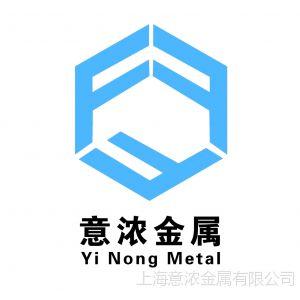 供应宝钢DT3/DT4电工纯铁(电磁纯铁)高纯铁棒 纯铁板