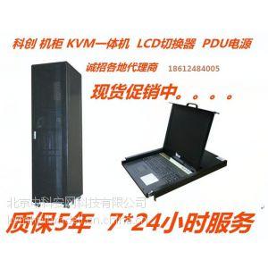 供应戴尔机柜 惠普机柜 IBM机柜 图腾机柜 APC机柜 电磁屏蔽机柜 网络机柜