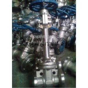 供应DZ41W-25P低温闸阀 百度百科