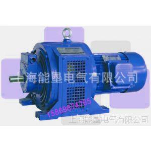 供应YCT180-4A-4KW电磁调速电动机