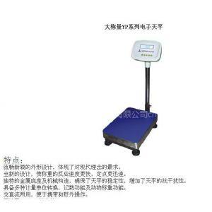 供应大量程电子天平(200kg,10g) 型号:BLXK-YP200000-10