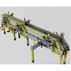 供应起重机吊臂焊接工装夹具|柔性组合夹具|机器人工装夹具