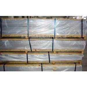 供应进口铝硅合金4343 4043铝合金4A01 4140铝合金