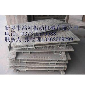 供应1845耐磨铸造热矿筛板